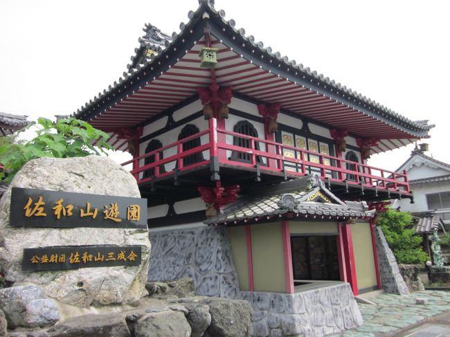 江州・彦根 今も放置された廃墟のパラダイス佐和山遊園跡をぶらぶら歩き旅