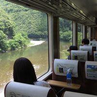 錦川清流線と雙津峡温泉(まぼろしの鉄道:岩日北線を行く)