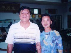 高雄:林園の海鮮料理店 1997/08/05(個人記録)