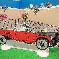 心斎橋大丸でスヌーピーイベント『PEANUTS CARNIVAL』◆2017年JOECOOLの誕生日記念に『あべのハルカス』へ《その3》