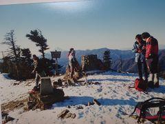 1989年(平成元年)2月東京の奥多摩 雲取山(2017m)登山(道を間違え、山小屋の到着が真っ暗になりました。)