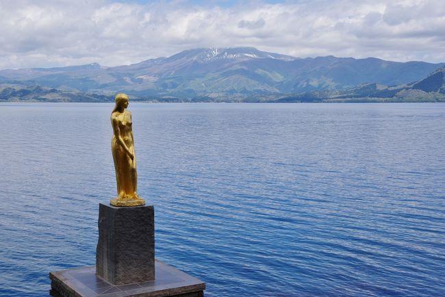 初めての秋田県、みちのく小京都角館を散策します。<br /><br />そして日本一の水深を誇る神秘な湖田沢湖へと。<br /><br />移動して宮城県の日本三景松島へ。<br /><br />いよいよ東北の旅も明日で最後になりました。