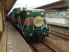 初釧路★釧路湿原に行きたくて(1)出発~1日目ピリカ号で観光