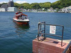 ほぼ思いつき、久しぶりに三浦半島へ…【その2】 三崎港と浦賀港