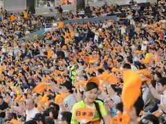 東京ドーム観戦記2017年(1) 巨人vsオリックス