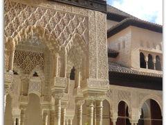 イスラムの香り漂うグラナダ゙・コルドバ・セビーリャ&太陽の降り注ぐコスタ・デル・ソル、大満足の旅♪ vol. 3  イスラム芸術の象徴 アルハンブラ宮殿