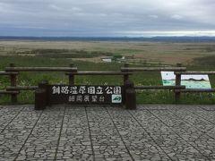 初釧路★釧路湿原に行きたくて(3) ノロッコ号で釧路湿原へ