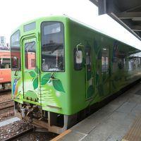 錦川鉄道ぶらり旅