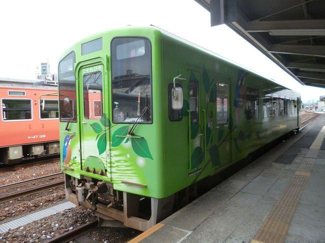 山口県岩国駅から伸びる錦川鉄道周辺をぶらりと巡ってきました。自然あふれる風景と歴史ある建物に温泉と楽しい一日をすごせました。