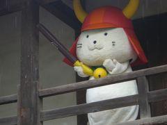 滋賀(比叡山延暦寺とひこにゃん)