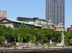 娘の暮らす大阪への旅1~水上バスから見える大阪の街
