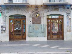 春の優雅なアブルッツォ州/モリーゼ州 古城と美しき村巡りの旅♪ Vol325(第11日) ☆Campobasso:美しいカンポバッソ新市街 優雅に眺めて♪