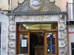 春の優雅なアブルッツォ州/モリーゼ州 古城と美しき村巡りの旅♪ Vol326(第11日) ☆Campobasso:美しいカンポバッソ新市街 優雅にショッピング♪