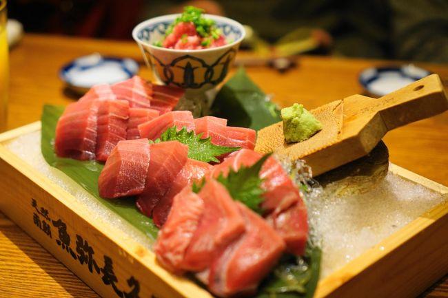天然南鮪と金目鯛 魚料理を堪能した 静岡の旅! Vol.1 キルフェボン静岡店 魚弥長久  【2017年4月2日~2017年4月3日】