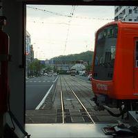 レトロと浪漫に出逢う愛媛旅 3日目 市内電車1Dayチケットで巡る松山の街。