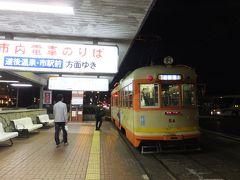 レトロと浪漫に出逢う愛媛旅 0日目 どこかにマイルで松山へ。