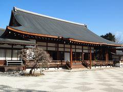 冬の京都ひとり旅【8】三日目・京都熊野神社・須賀神社・聖護院・平安神宮