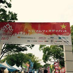 2017【VIETNAM festival】代々木公園