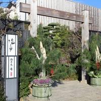 2016年 和歌山・奈良 年末旅行  ~和歌山~