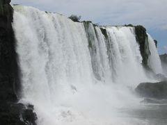 ブラジル 「行った所・見た所」 イグアスの滝(ブラジル側)見物