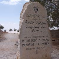中東サプライズ① ヨルダン入国