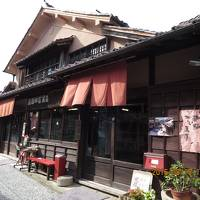 西日本旅行 前半 神戸~岡山~広島~福岡
