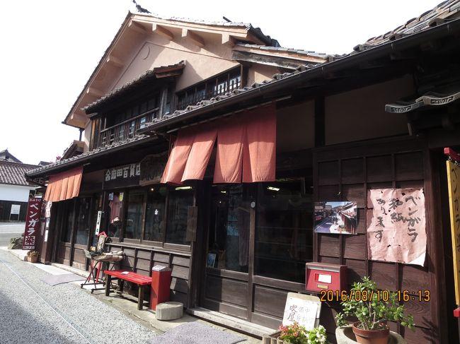 """2016年真夏<br />11日間をかけてマイカーで西日本を旅してきました。<br />前半は自宅から福岡までの旅行記です。<br /><br />写真は<br />""""ベンガラの里、岡山県・高梁市「吹屋ふるさと村」"""""""