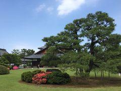 週末京都一泊二日