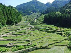 石積みの美しい棚田の風景へ「四谷の千枚田」と鳳来寺山へ