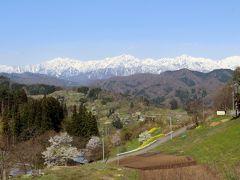 信州の山里・小川村の春を見に行ってみました。