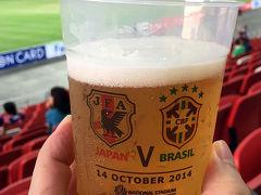 2014年10月 3泊4日シンガポールの旅☆サッカー日本VSブラジル戦を観戦&美味しいシンガポールごはん♪ マリーナマンダリンに滞在