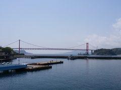 2017年4月平戸・伊万里 1 平戸大橋を歩いて渡る