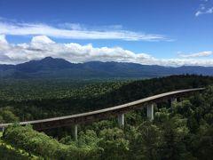 層雲峡_Sounkyo 山と渓谷美と温泉!大雪山の麓を爽快ツーリング