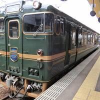 北陸 / 3つの 『観光列車』 に乗って来ました ♪ (3日目・ベルモンターニュエメール乗車&富山散策編)