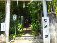 京都 伏見稲荷 隠れスポット。