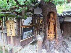 今月(6月)の旅行は、国内・山形から新潟へ6(2日目)・・・