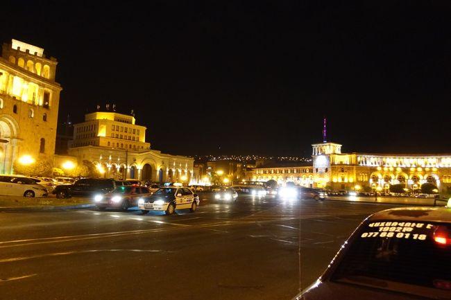 2017年のGWはコーカサス3国へ。中でもアルメニアが第一の目的でした。<br /><br />その12は、この度の最後の目的地、アルメニアの首都、エレヴァンです。残念ながら、アララト山の壮大な姿は見られませんでしたが、どこか素朴なアルメニアの景色に懐かしさを覚えました。いつかまた訪問し、その折にはアララト山も拝みたいものです。<br /><br />・夜遅くエレヴァンのホテル着<br />・ホテル付近、朝の散歩<br />・共和国広場と歴史博物館<br />・昼食に「クルジン」を食べる<br />・マテナダラン<br />・少しだけ見えたアラガツ山<br />・地元の人が行くスーパーへ<br />・夕食は民族音楽を演奏するお店へ<br />・夜の共和国広場<br />・帰国へ!<br /><br />表紙写真は、ライトアップされた夜の共和国広場。