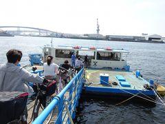 大阪市の渡船を巡ってきた【前編】
