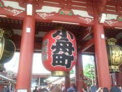 高校時代の友人達と東京食べて見て歩き2