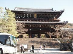 冬の京都ふたり旅【9】三日目・知恩院・高台寺・圓徳院