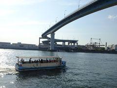 大阪市の渡船を巡ってきた【後編】
