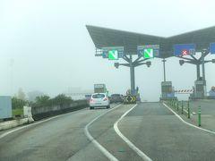 2016.12ジブラルタル海峡への遠い道26-濃い霧の中Grandolaからリスボン空港へ