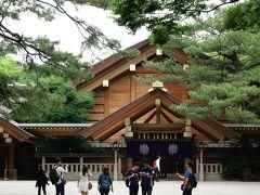熱田神宮 初参り ブラタモリを見て行ってみた