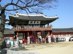 朝鮮王朝が都と定め宮廷文化が花開いた街ソウル