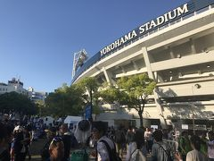 2017 GW 野球観戦の旅 ② ベイスターズ編