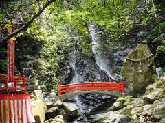 犬鳴山で修験道体験 滝修行も!