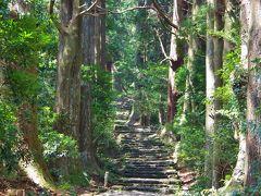 駅から熊野詣 紀州旅行記 その2