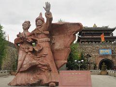 四川省の旅行記