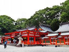 熊野速玉大社を訪れる旅