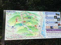 14,000歩の[京都~滋賀へのネックレス]散策路